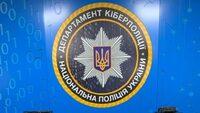 Арестуваха украински рансъмуер престъпници