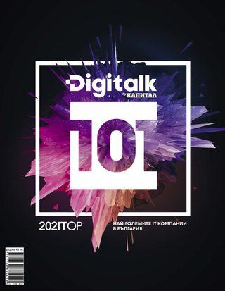Digitalk 101