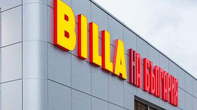 Онлайн брошурата за незрящи на BILLA със средно 6000 преглеждания на месец