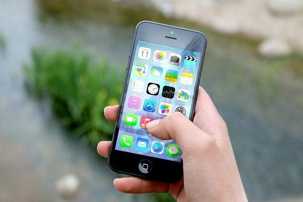 Apple пусна официално iOS 15