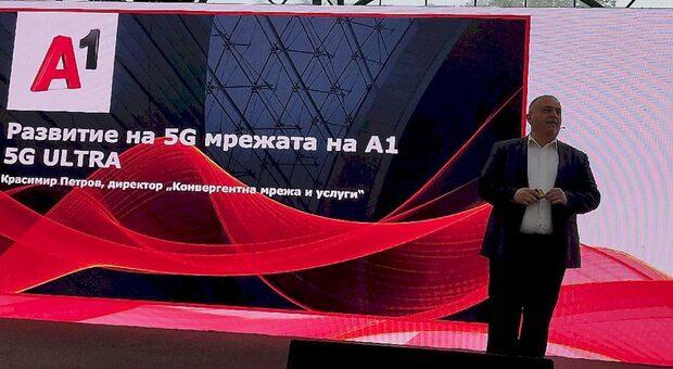 А1: 5G мрежата ни ще поддържа самостоятелен режим (SA) през 2022 г.