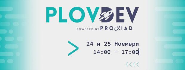PlovDev отново ще събере специалисти от IT сферата през ноември