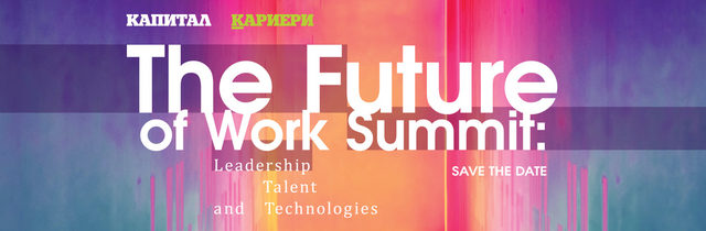 The Future of Work Summit: Leadership, Talent and Technologies